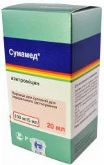 Антибиотики какие лучше при ангине – Лучшие антибиотики при ангине для взрослых: отзывы и цены