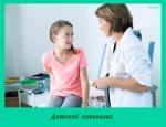 Что лечит гинеколог – кто это и что лечит?