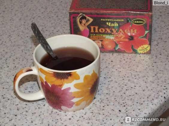 Малышева чай для похудения