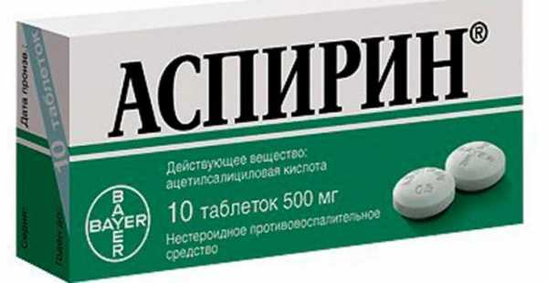 почему плохо снижается давление после таблеток причины