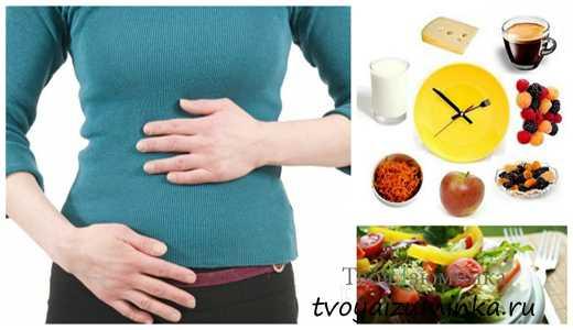 Дисбактериоз диета при запорах