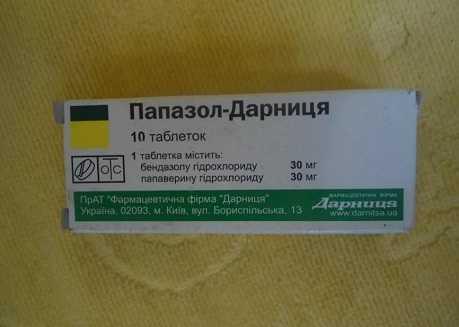 Таблетки от низкого давления: список самых эффективных ...