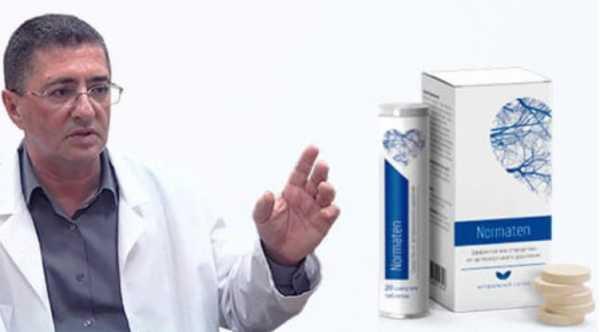 Таблетки быстрого действия от давления повышенного под язык