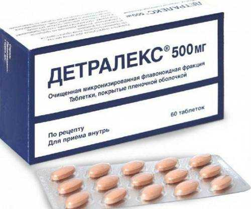 тромболитические препараты геморрой